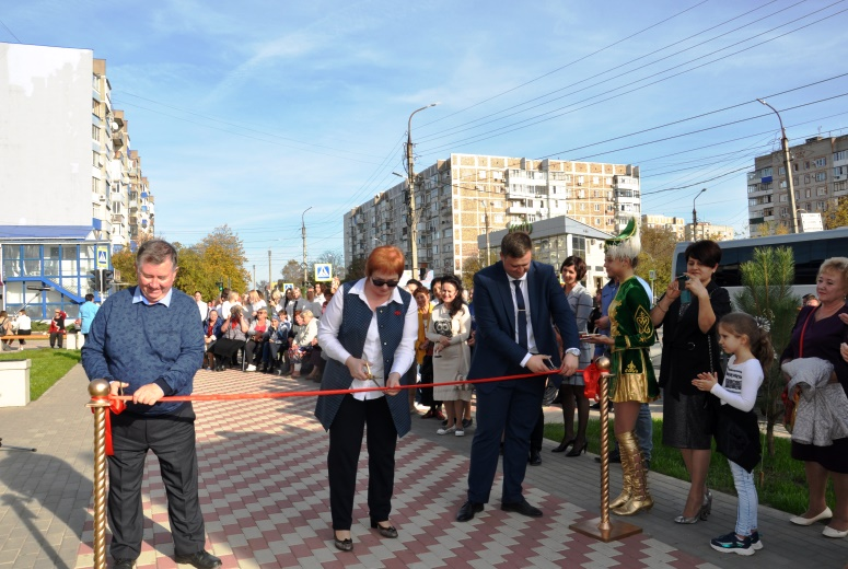 Банковский сквер открыт в Белореченске