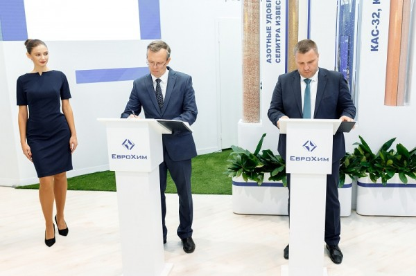 «ЕвроХим» подписал соглашение о сотрудничестве с Министерством сельского хозяйства и перерабатывающей промышленности Краснодарского края