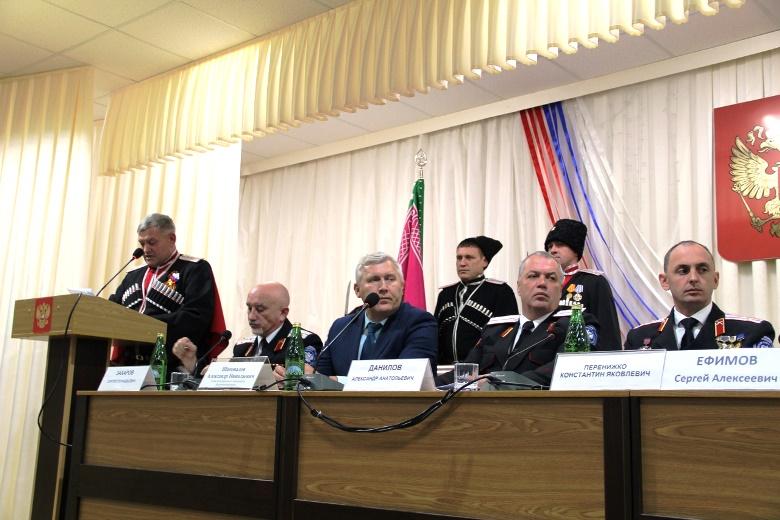 Отчет атамана Белореченского Районного Казачьего Общества