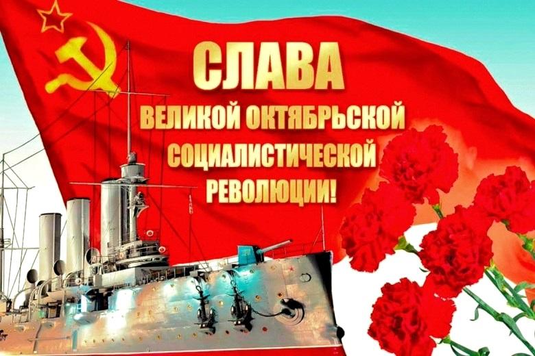 Белореченский райком КПРФ поздравляет