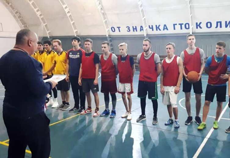 Спортивные игры студентов: Баскетбол