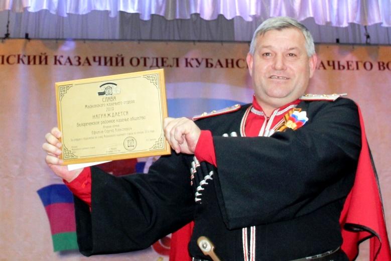 Белореченское районное казачье общество — лучшее в отделе