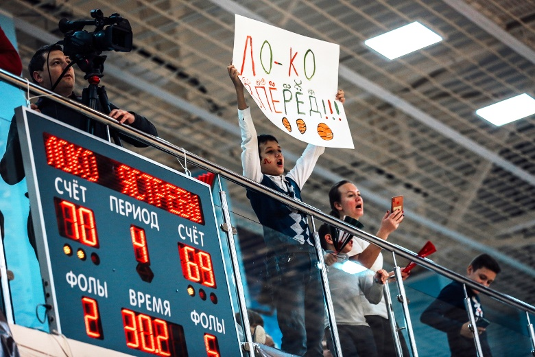Баскетбол: Во втором матче пришла победа