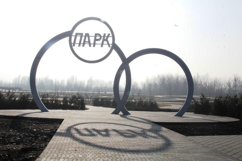 В Белореченске открыли новый парк