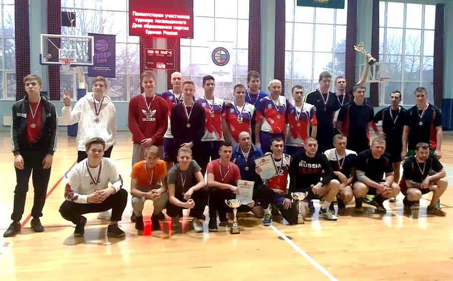 Турнир по волейболу к юбилею ЕР