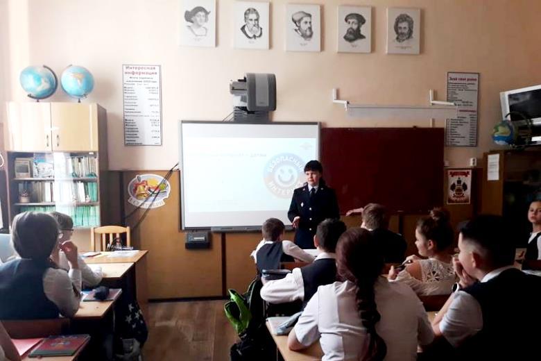 Школьникам о Кибербезопасности