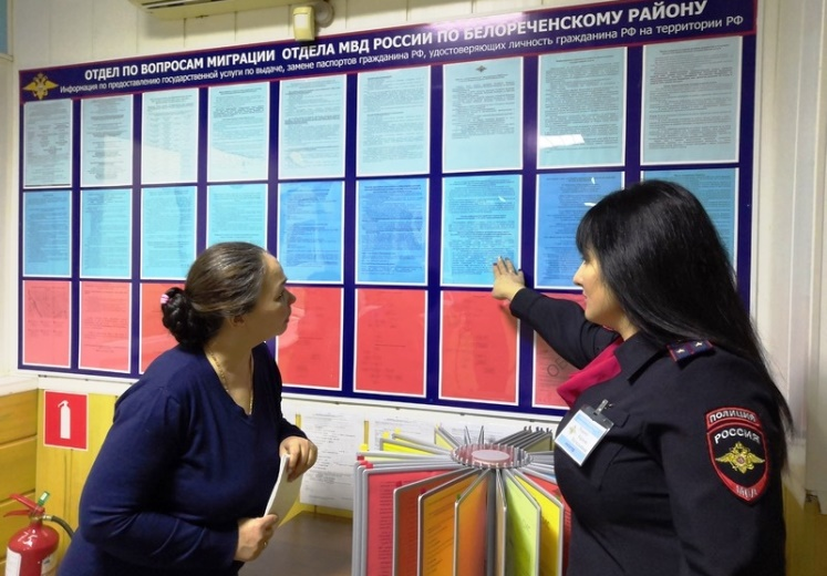 Общественным советом при Белореченском ОМВД проверено качество предоставления госуслуг в отделе по вопросам миграции