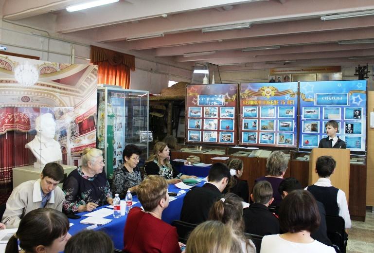 В Белореченске прошла конференция юных историков «Земли родной минувшая судьба»