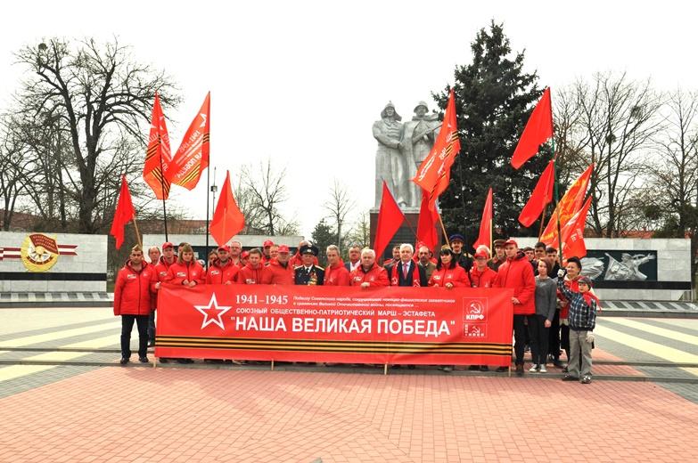 """Марш-эстафета """"Наша Великая Победа"""" прибыл в Белореченск"""