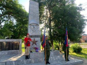 Белореченск Автопробег в День Паямяти и Скорби 2020