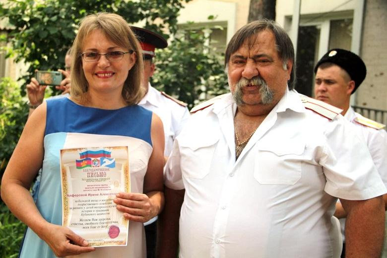 Белореченское городское казачье общество наградило воспитателей детских садов