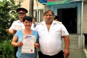 Белореченск награждение воспитателей и музыкальных руководителей детских садов