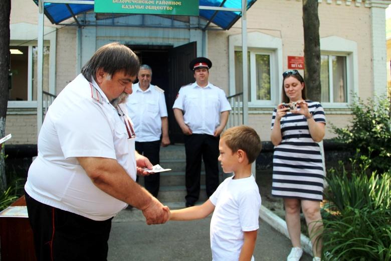 Первые награды юных казачат