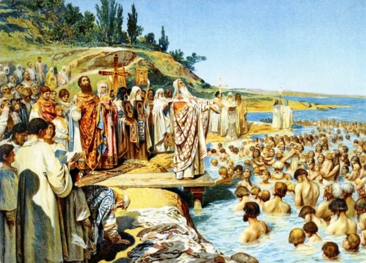 28 июля — Крещение Руси