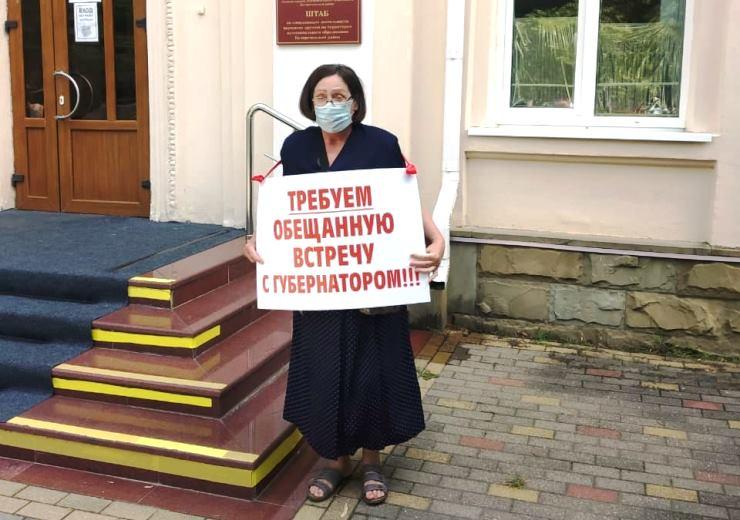 У здания Белореченской администрации проведен одиночный пикет в защиту прав жителей на благоприятную среду