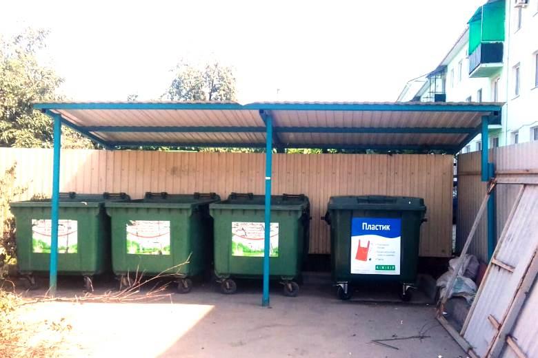 В Белореченском районе внедряется раздельный сбор отходов
