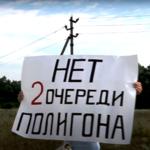 Одиночные пикеты против полигона ТКО в Белореченске