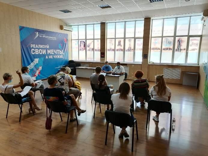 Специалисты, работающие с молодежью Белореченского района, провели совещание