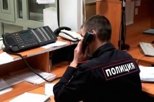 В Белореченском районе возбуждено уголовное дело о незаконном обороте сильнодействующих веществ