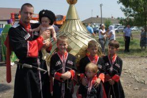 Белореченск, казачество, отцы и дети