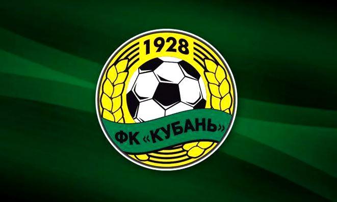 Имущество ФК «Кубань» на сумму более 16 млн рублей выставили на открытые торги