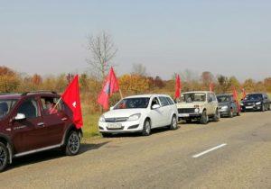 Белореченск. В честь дня рождения Ленинского Комсомола состоялся автопробег