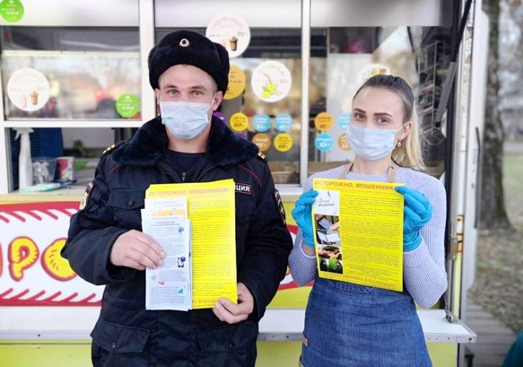 Белореченские полицейские проводят акцию «Расскажи родителям»
