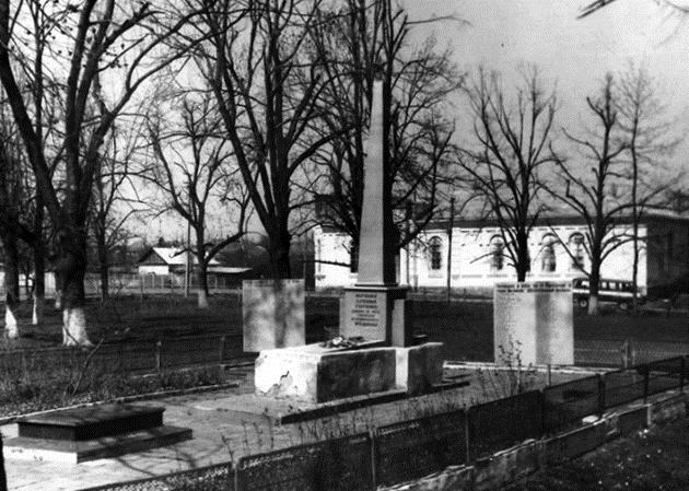 Пшехская реальное место историческое братских могил