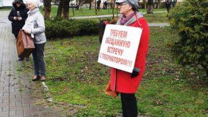 Белореченск митинг против свалки