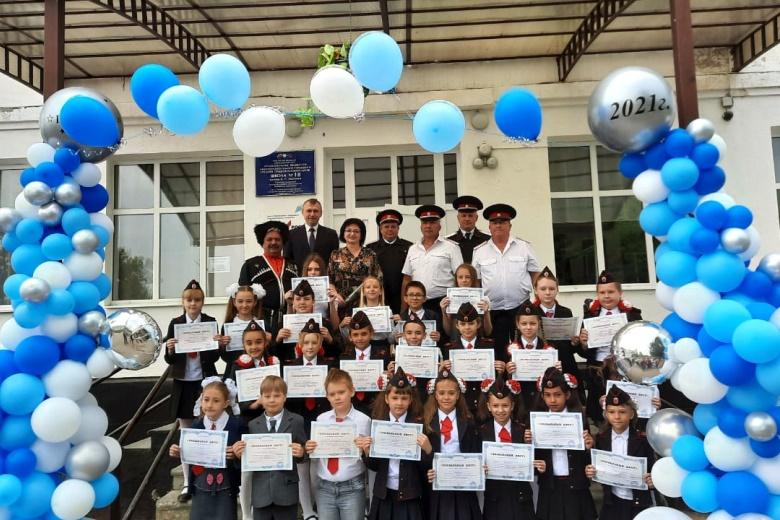 В школе ст.Рязанской отметили окончание учебного года торжественной линейкой