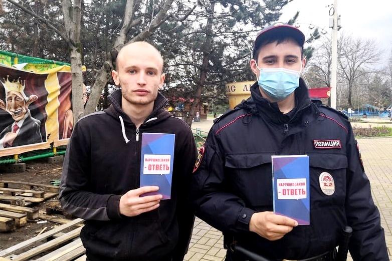 Сотрудники белореченской полиции реализуют краевую, антинаркотическую операцию «Призывник»