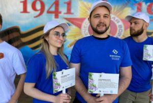 Волонтеры и молодые специалисты ЕвроХим-БМУ высадили «Сад памяти»
