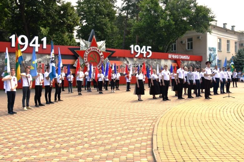 День России в Белореченске
