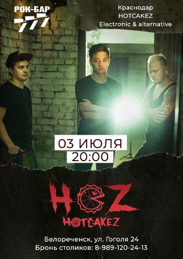 """""""Hotcakez""""(Краснодар) @ Рок-бар 777"""