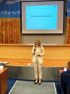 Куратор МС она же ведущая конференции - В.Токарева
