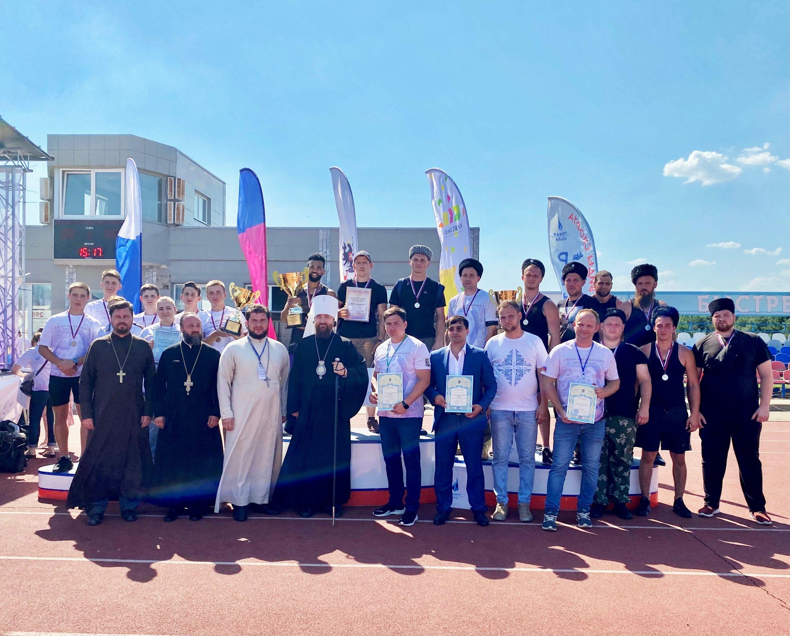 Спортсмены ЕвроХим-БМУ в составе сборной Белореченского района завоевали бронзу в первом Свято-Сергиевском спортивном фестивале