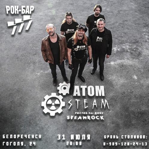 """Атом-Steam"" (Р-н-Д, Азов) @ Рок-бар 777"