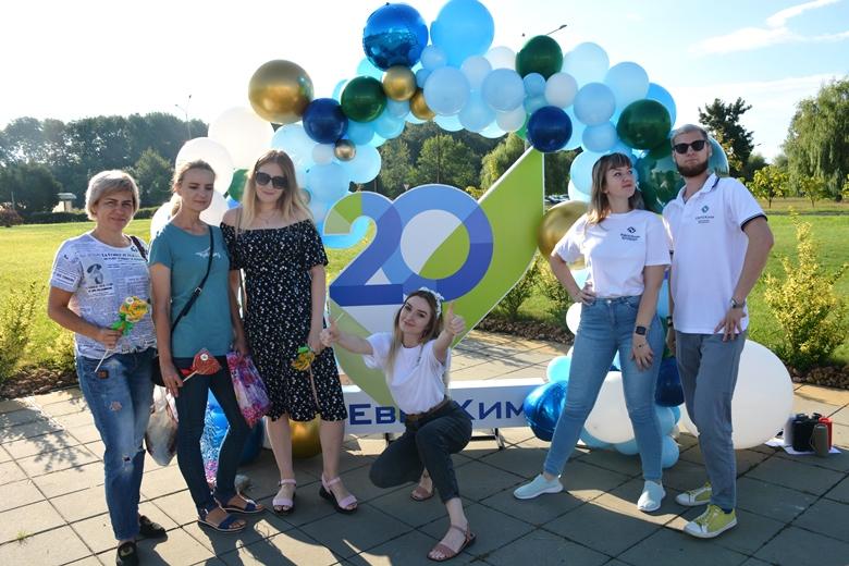 20 августа ЕвроХим отметил свое 20-летие в Белореченске