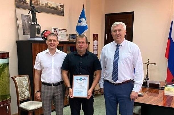 В администрации МО Белореченский район прошло награждение тренеров