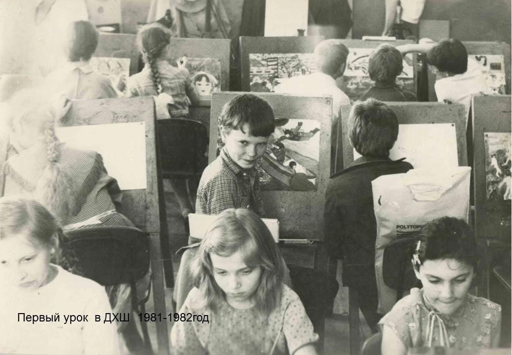 40 лет белореченской Детской Художественной Школе