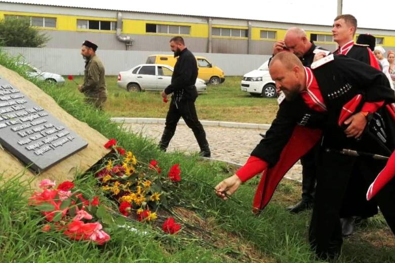 В Белореченском районе – Пшехские поминовения
